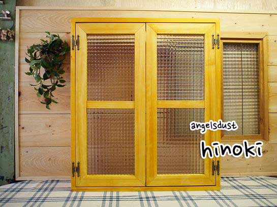 室内窓 採光窓 木製 ひのき チェッカーガラス扉(60×70cm扉厚み3cm)マグネット仕様(ナチュラル)受注製作