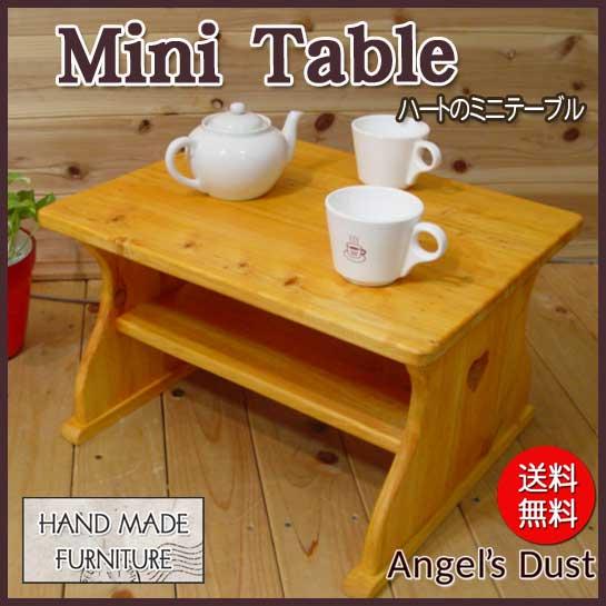 テーブル 木製 ひのき ハートくり抜き ナチュラル ミニテーブル ちゃぶ台 ローテーブル 50×40×30cm 棚つき 受注製作