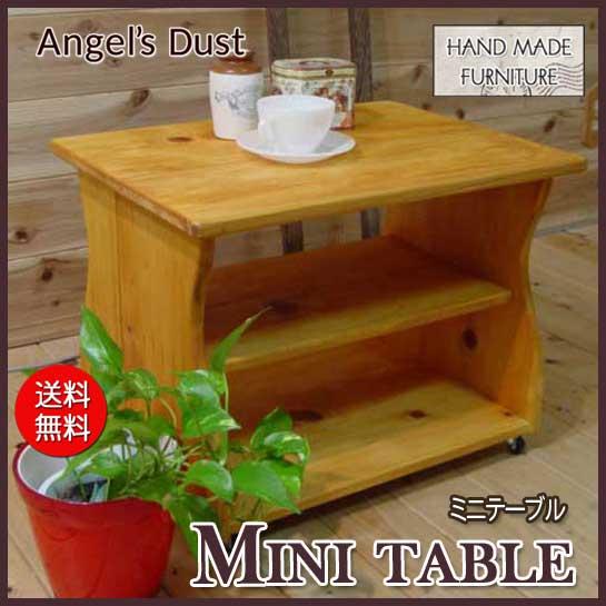 ミニテーブル 二段棚付きミニテーブル ナチュラル 56×42×43cmキャスター込み サイドテーブル パソコンデスク 受注製作
