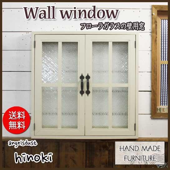 壁掛け窓 カフェ窓 室内窓 飾り窓 フローラガラス扉 木製 ひのき 60×6×60cm・厚み2cm 片面 桟・アイアン取っ手つき 北欧 アンティークホワイト 受注製作