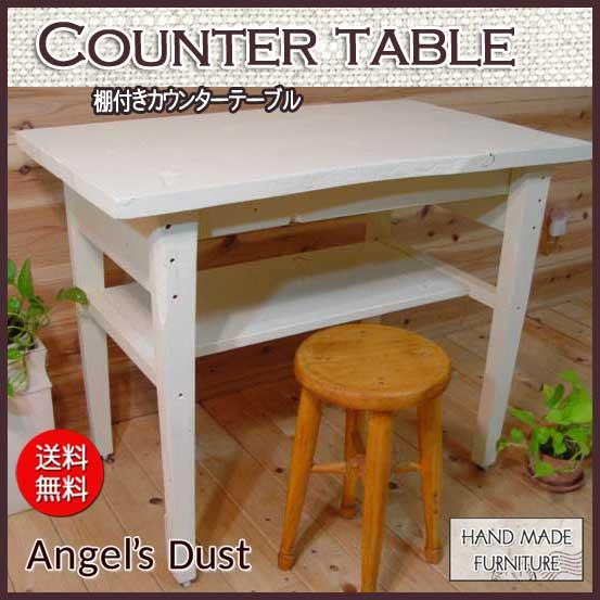 テーブル 木製 ひのき アンティーホワイト カウンターテーブル 92×55×72cm 受注製作