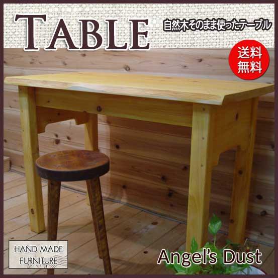 テーブル 木製 ひのき ライトオーク 自然木 そのまま生かしたテーブル 95×49×68cm 受注製作