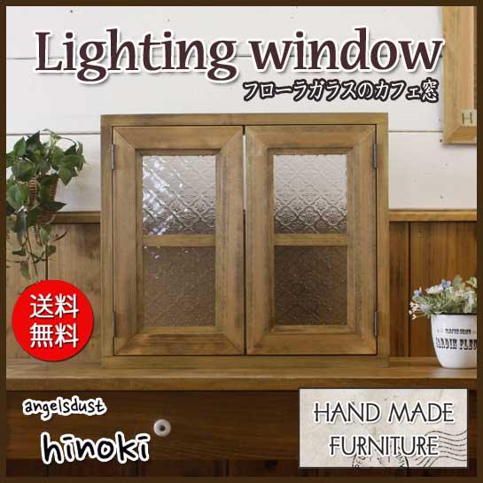 カフェ窓 室内窓 採光窓 フローラガラス扉 木製 ひのき 両面仕様 45×15×40cm 扉の厚み3cm アンティークブラウン 受注製作