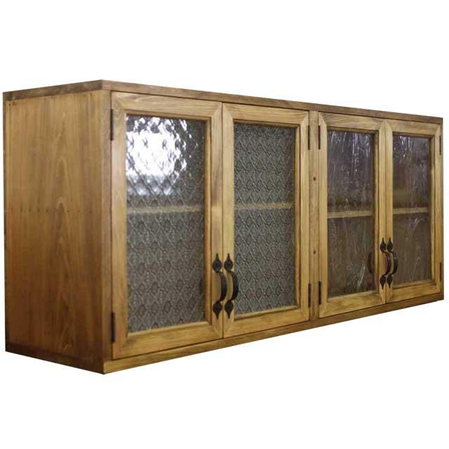 横型キャビネット キッチン吊り戸棚 アンティークブラウン w120d30h50cm アルトドイッチェガラス&フローラガラス扉 木製 ひのき オーダーメイド