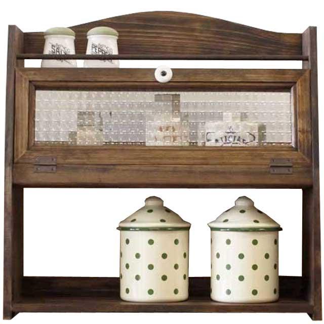 スパイスラック 木製 ひのき 三段 キッチン収納 チェッカーガラス扉 ダークブラウン オーダーメイド