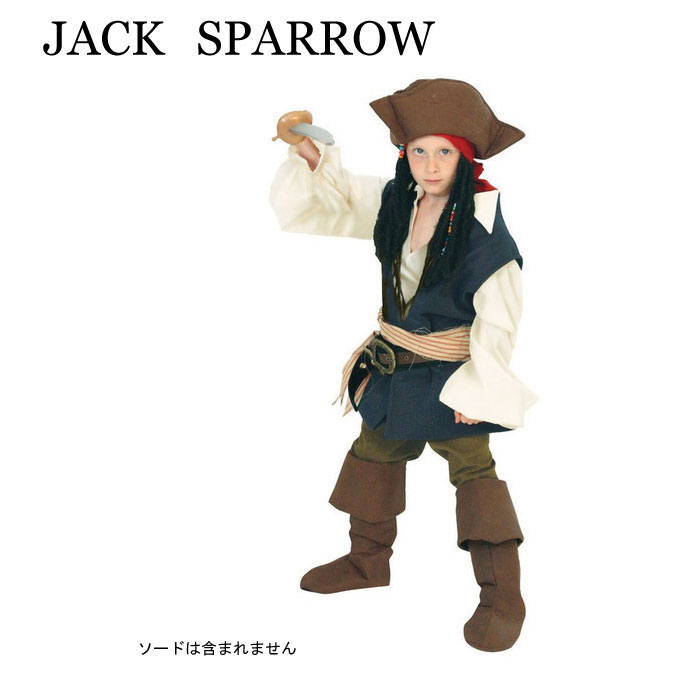 Rubies child Jack Sparrow Deluxe child costume Disney cosplay JackSparrow Halloween party Conference meeting and pretend play hat and tights with ...  sc 1 st  Rakuten & tenshinodoresuyasan | Rakuten Global Market: Rubies child Jack ...