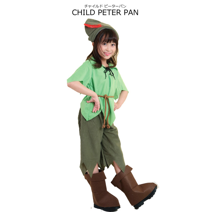 Lubbers, Peter Pan Child Costume Christmas Cosplay Costume Halloween,  Party, Conference, Meeting And Pretend Play Hat, Belt And Boot Covers With  Halloween ...