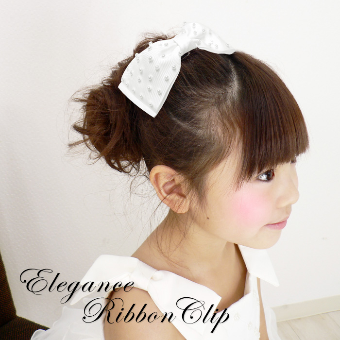 With Pearl and Ribbon hair ornament head accessories bride like kids formal dresses, garments! of course moms can use!