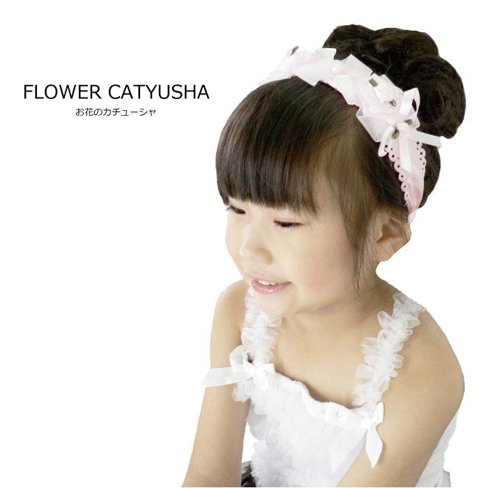 Tenshinodoresuyasan Flower Headband Pink Yellow White Blue Hair