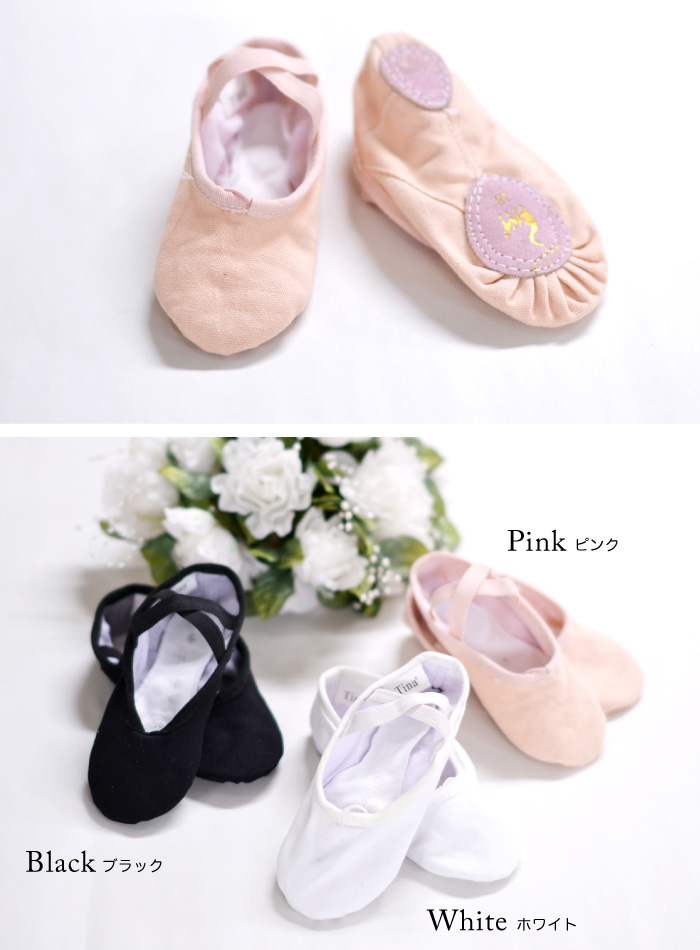 Ballet shoes Ballet ★ Ting cloth shoes lesson for presentation of shoes presentation of shoes for ballet performance products ( non-cash on delivery
