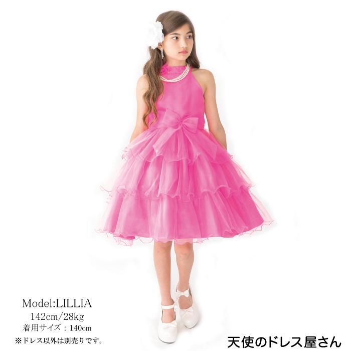 tenshinodoresuyasan   Rakuten Global Market: Kids dress up ...