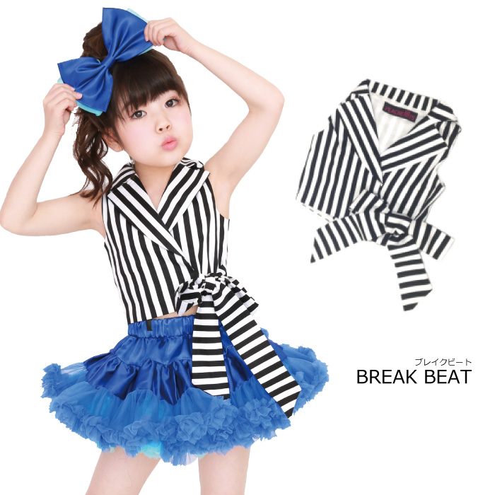 Dance clothes kids child child dance game meeting girls clothes 110cm 120cm  130cm 140cm 150cm black white stripe jacket style stripe tops break beat