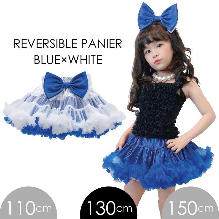 648fd766cf Dance clothes costume child pannier kids child dance clothes tutu skirt  Tulle skirt