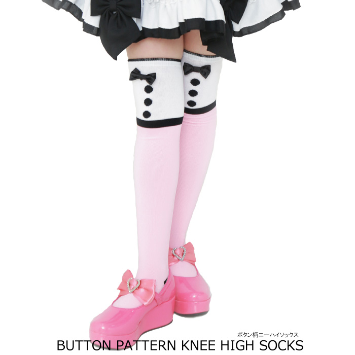7203c52063d Button pattern over knee socks made in Japan kids dance costumes sock kids  cosplay return cannot ...