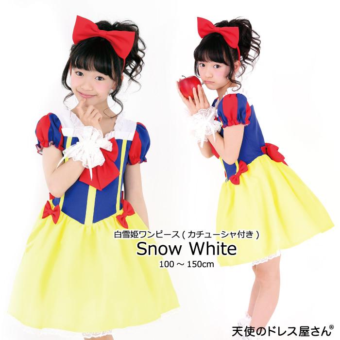 Dress shop in Angel s original snow white Princess SnowWhite  vampirstermapark Halloween costumes kids cosplay costume kids clothes girls  Halloween kids ... b5bff1c3d13c