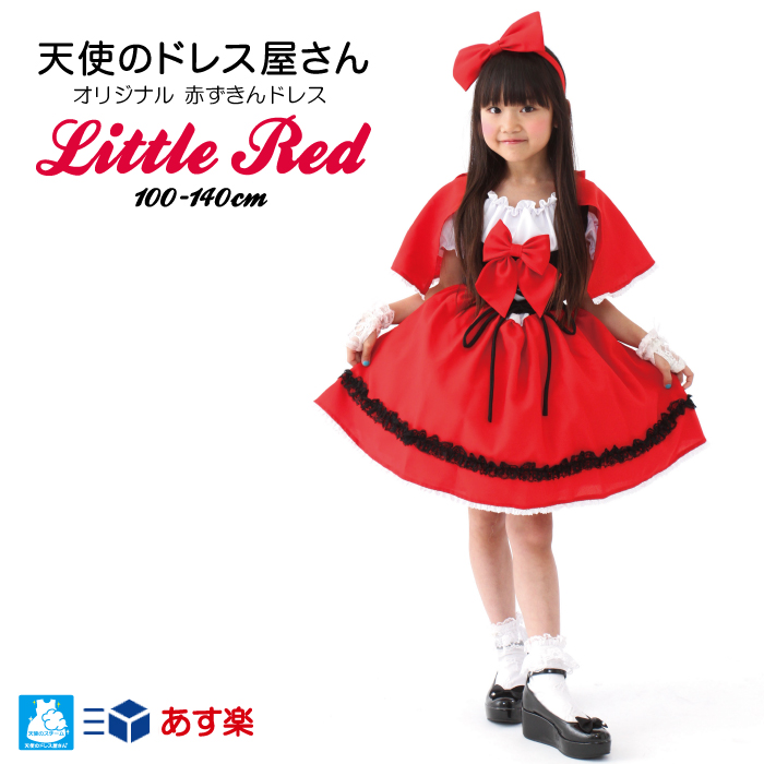 shop halloween red riding little red riding hood one piece theme park halloween costumes kids cosplay costume kids clothes girls halloween kids dress