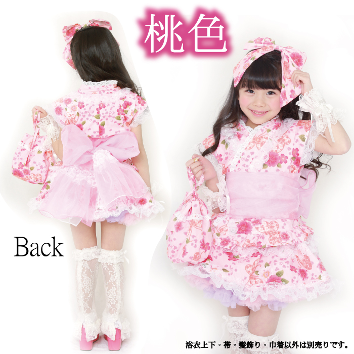 Dress yukata and stand the cuteness Japanese pattern & lace sleeveless yukata dress Bon children original yukata set enjoying the evening cool of separate upper and lower set wearing ornament / pouch set top-selling 100 110 120 130 140 in the Pannier