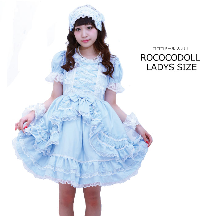 04e15822cdeef Shop dresses new dress Gothic Lolita series Suite series ladies dress adult  dress up Angel s original dress rococodor Lolita ri系 Lolita