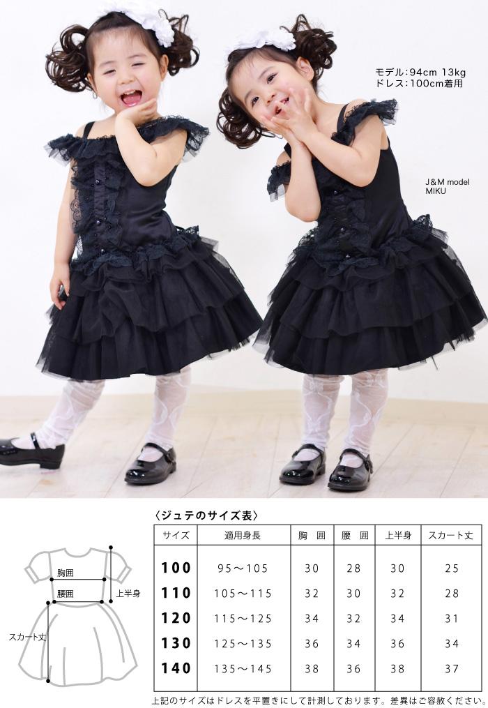 c1e35a86 Kids dress children dresses cheap