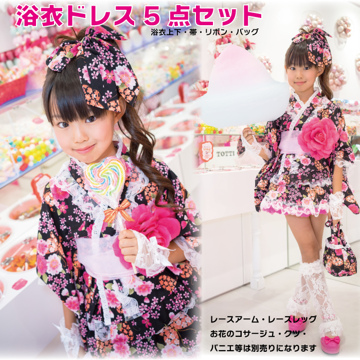 Re re re is in stock now!  Kids yukata dress Sakura patterns for Pannier and at the same time order 500 yen off in! Bon, jizo-Bon Festival and summer festivals, festivals, travel with yukata yukata separate top and bottom set and band 2 100 110 120 130 c