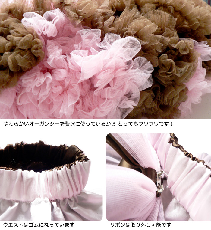 Ribbon brooch with カラフルアウターパニエ reversible petticoat kids dress up legendary 4500 Yen ⇒ 1980 Yen Halloween costumes kids skirt petticoat Tutu Ballet children petticoat dance costumes, girls dance costumes kids clothes cheap and go