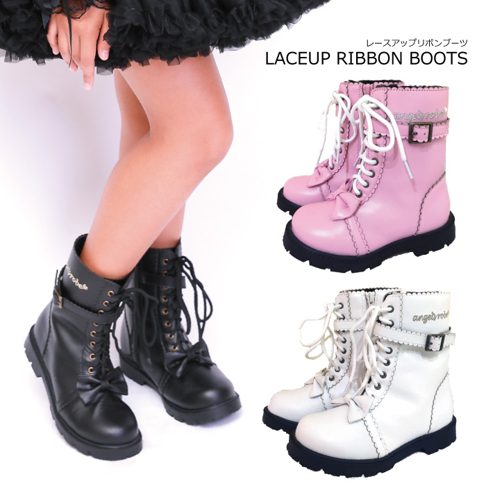 Angel lace,up Ribbon boots [shoes,for girls kids boots dance / boots kids \u0027  lace,up boots kabukichō, hakama, ceremony, photo session, etc. to