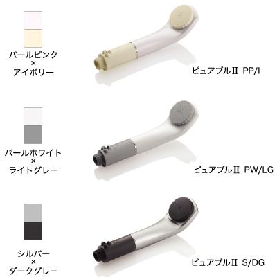 Micro bubble shower head ピュアブル 2