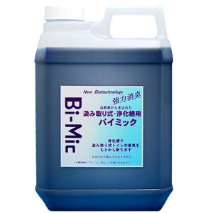汲み取り式・浄化槽用バイミック 2リットル(100倍濃縮タイプ)