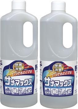 除菌消臭剤サナマックス1リットル2本組(詰め替え用)