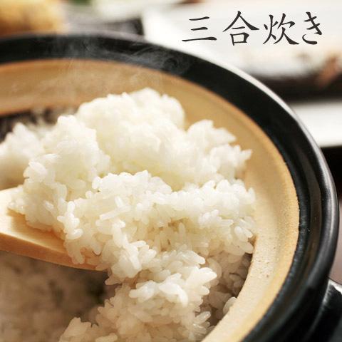 かまどさん 三合炊き/長谷園 長谷製陶【送料無料】