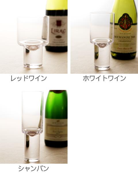 sghr (sugahara) wine now wine new wine
