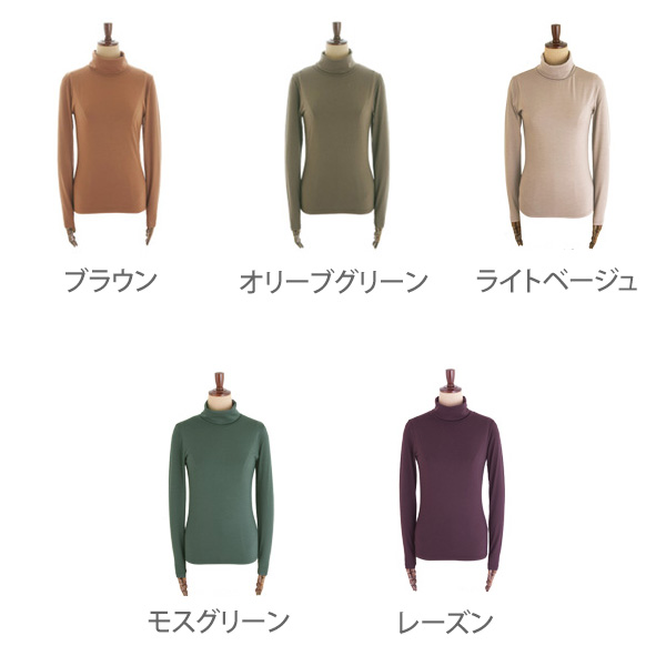 La Pleine Lune (la プレーヌリュヌ) | available from 12 colors of turtleneck long sleeves cut-and-sew Lady's