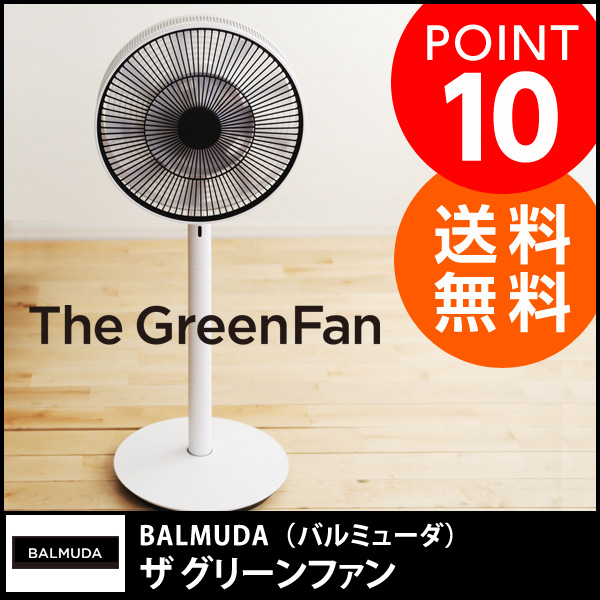 그린 팬 재팬 GreenFan JAPAN