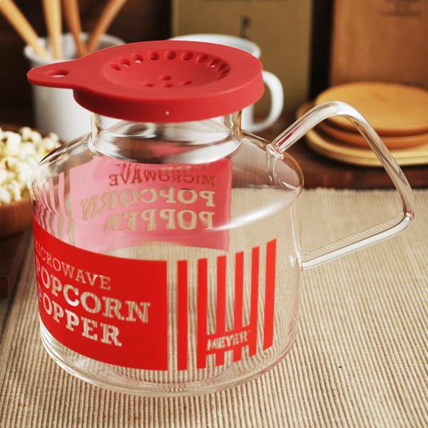 MEYER 팝콘 포퍼/마이어