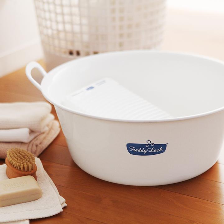 高級 ランドリーグッズ 洗い桶 タライ 洗面器 ウォッシュサロン フレディ レック 本物◆ ウォッシュタブ