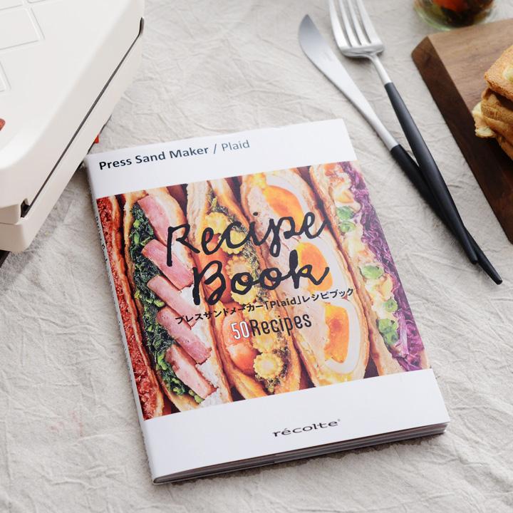 recolte press sandwiches maker quilt / Rekord
