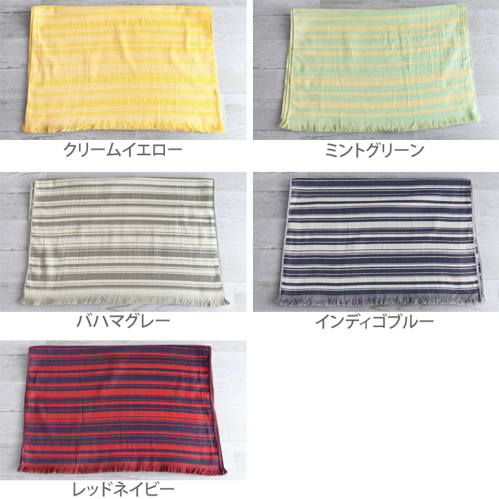 Imabari gauze shawl light