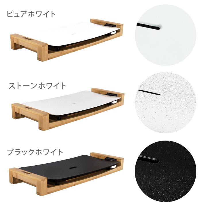 Hot plate / far infrared hotplate table Grill pure Princess / grill pure princess / white white white hot plate