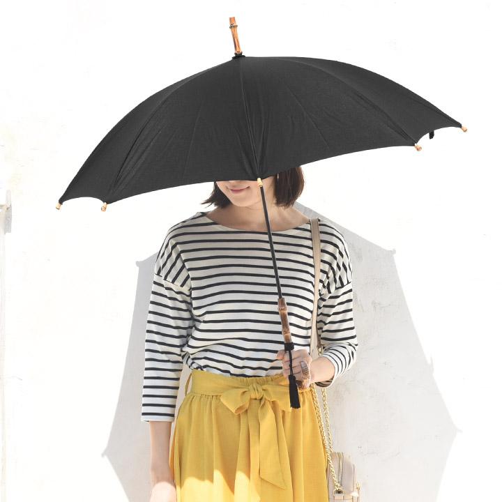 日傘 WAKAO バンブーハンドル日傘(晴雨兼用)【送料無料】