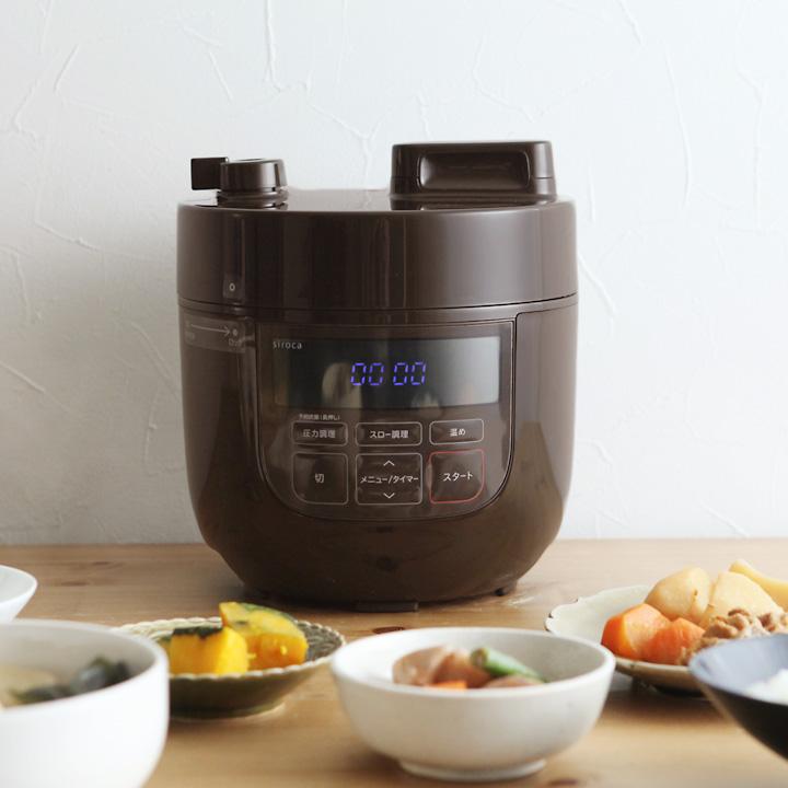 siroca 電気圧力鍋 【62レシピ本付き】 SP-D131 (スロー調理機能付き)/シロカ ハイブリット【送料無料】