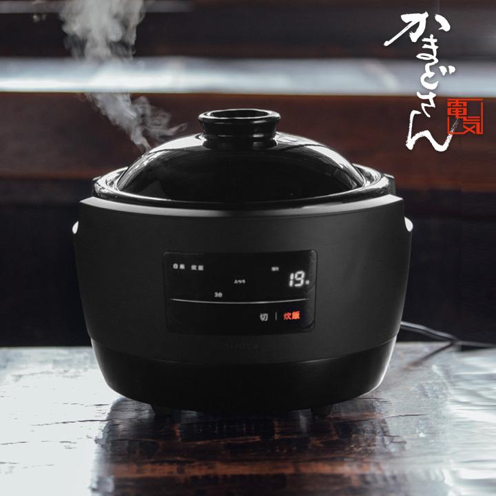 【かまどさん電気 正規取扱店】 かまどさん 長谷園 シロカ 三合炊き SR-E111【送料無料】