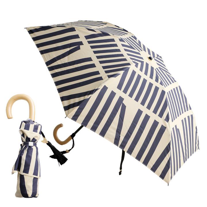 セゾントルヌ レイン折りたたみ傘 COPENHAGEN/Saison Tourne Umbrella