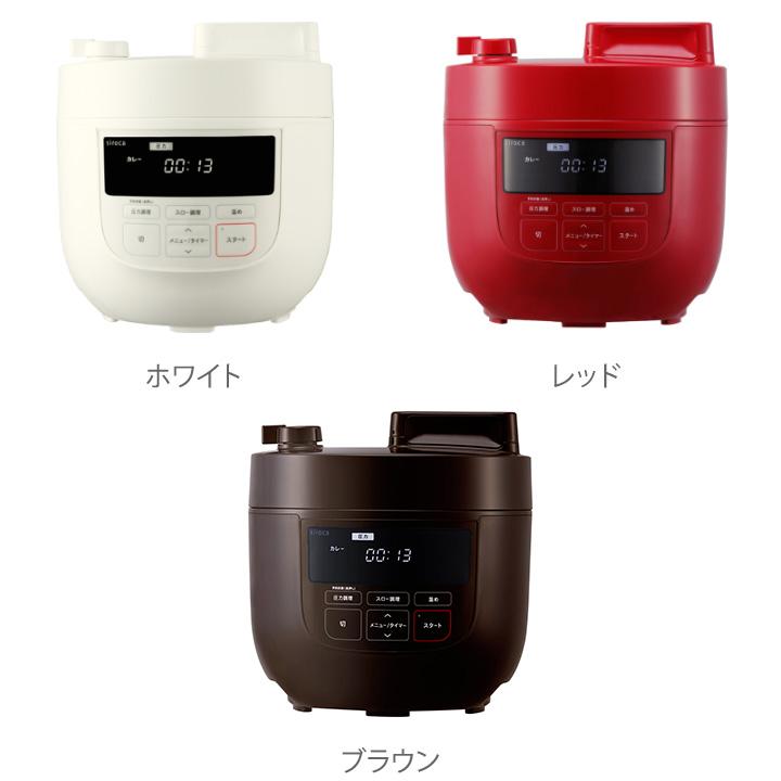 シロカ 電気圧力鍋4L 【77レシピ本付き】 SP-4D151 (スロー調理機能付き)/siroca