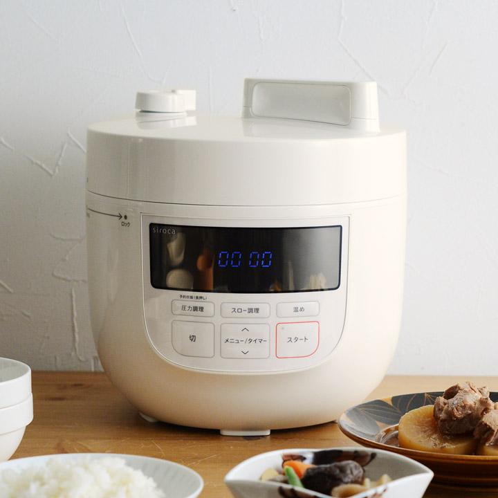 シロカ インテリア 電気圧力鍋4L 【77レシピ本付き】 SP,4D151