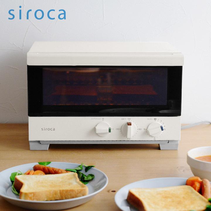 siroca プレミアムオーブントースター すばやき 2枚焼き/シロカ【送料無料】