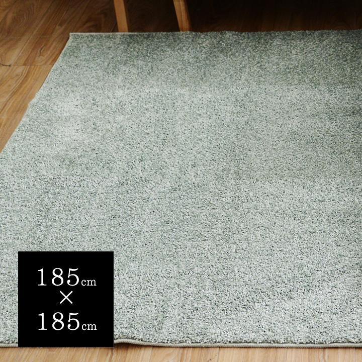 【日本製】 防ダニ 滑り止付ラグ レーヴ 185×185cm【送料無料】