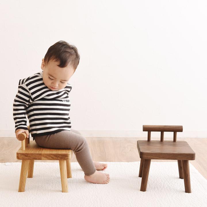 1歳の誕生日に贈る こども椅子 オーク材 ウォールナット材【送料無料】
