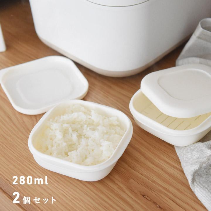 冷凍保存 冷凍ご飯 保存容器 販売 爆売り 冷凍ご飯専用 マーナ MARNA 2個入り 冷凍ごはん容器 極