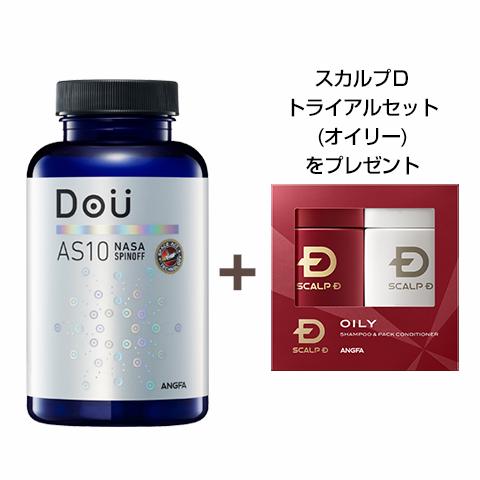 [健康食品]AS10サプリメント[DOU(ドウ)] +[医薬部外品]スカルプDトライアルセット(オイリー)12種類のビタミン配合 偏りがちな栄養バランスを整える 抗酸化 ビタミンE NASAとの共同開発の一部としてBioRelease™を開発 ビタミン ミネラル サプリ 30日分 男性