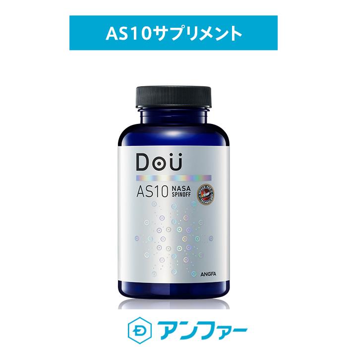 [健康食品]AS10サプリメント[DOU(ドウ)] 12種類のビタミン配合 偏りがちな栄養バランスを整える 抗酸化 ビタミンE NASAとの共同開発の一部としてBioRelease™を開発 ビタミン ミネラル サプリ 30日分 男性